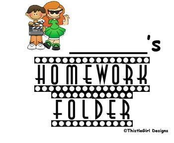 Organization ideas for homework